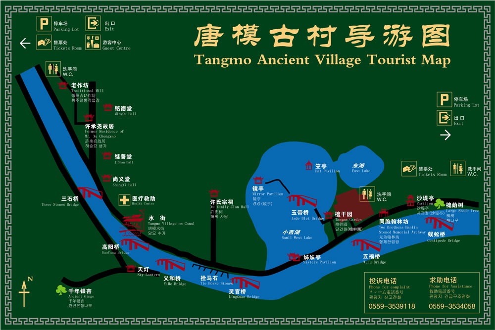 Tangmo panoramic tour map