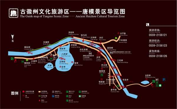 Tangmo _ panoramic tour map